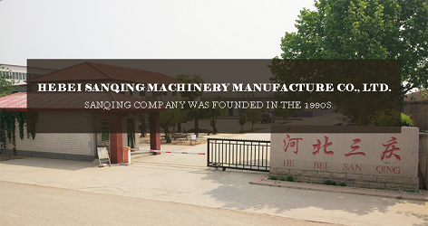 China Sanqing blow molding machine manufacturer